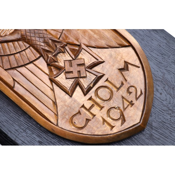 Wooden plaque Cholm shield