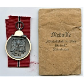 """East front medal by Karl Wurster """"18"""" MINT + package"""