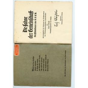 """NSLB song book """"Die Fahne der Gemeinschaft"""""""