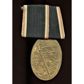 """Kyffhäuser medal 1914-18 """"Blank die Wehr rein die Ehr"""""""
