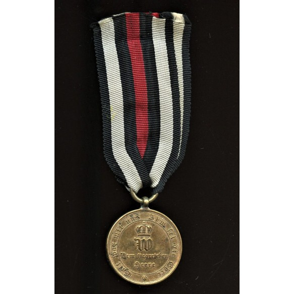 1870-71 honor cross medal