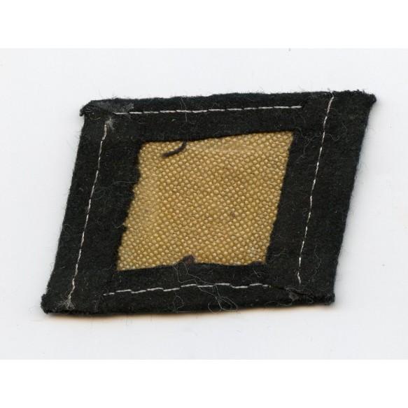Waffen SS Italian volunteer collar tab