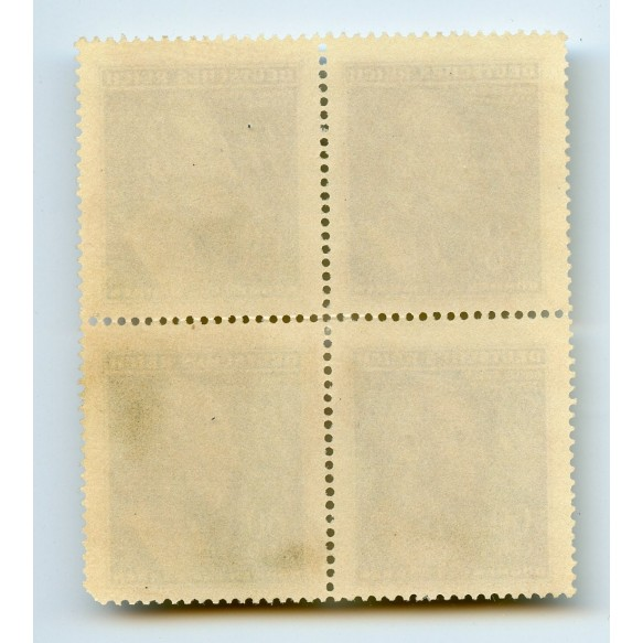 Reinhard Heydrich (Death Mask) Commemorative Postal Stamp set