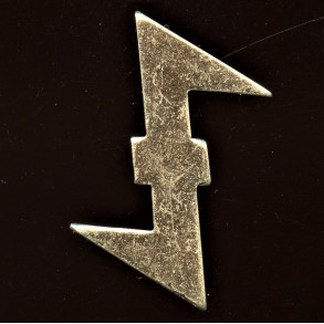 "Dutch NSB cap pin ""Wolfsangel"""