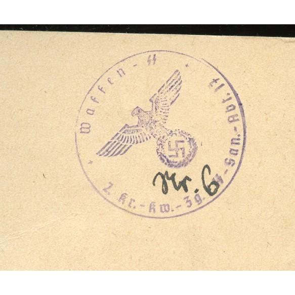 """Period book """"Timm der Tolpatsch"""", SS-Sanitats-Abteilung 17 (G.v.B.)!"""