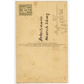 FJ postcard paratrooper march song