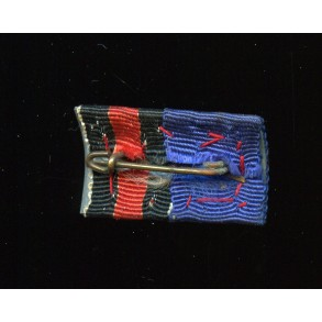 2 place ribbon bar, RAD 4 year service and Czech annexation medal with prague bar