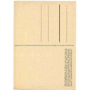 """Period post card """"Heeres-Flak-Abzeichen"""""""