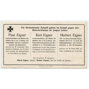 Large Death card to 3 decorated brothers Eigner, all KIA at the eastern front.