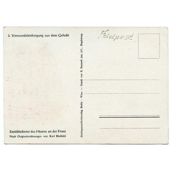 """Postcard """"Verwundetenbergung aus dem Gefecht"""""""