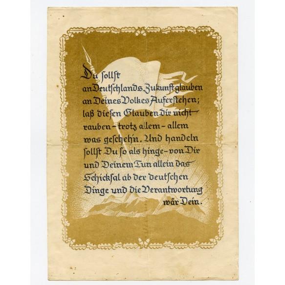 """Gebirgsjäger Regiment 141"" recognition document"
