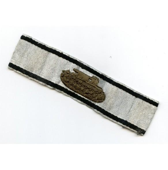 Tank destruction badge, embroidered form