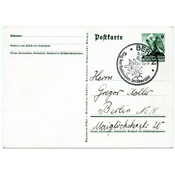 "Postcard ""Wir danken unserem Führer"" Berlin 1938"