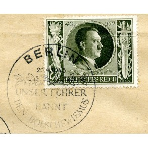 6 Adolf Hitler stamps, anti bolsjewism campaign, Berlin 1943