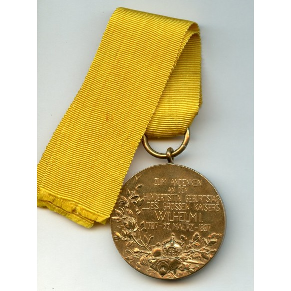 Imperial remembrance medal Wilhelm I
