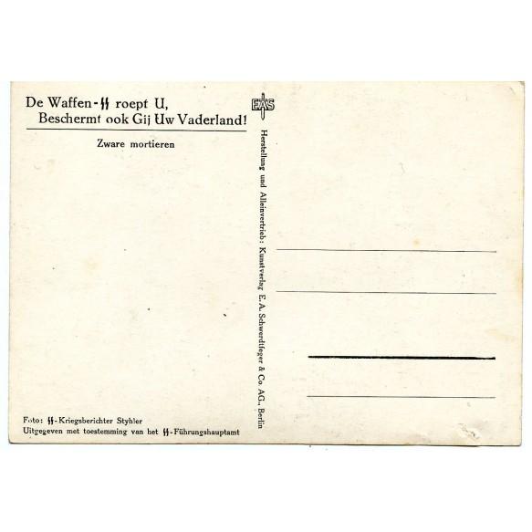 "Flemish SS recruitment postcard ""mortars"""