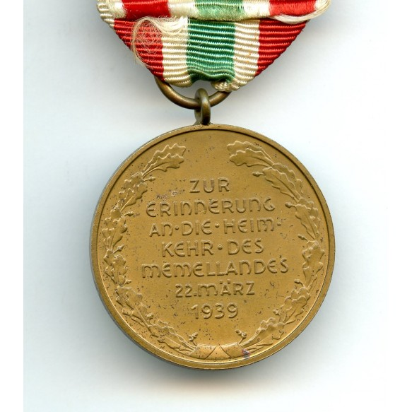 "Memel medal ""slented G"" by Hauptmünzamt Berlin"