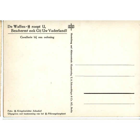 "Flemish Waffen-SS recruitment postcard ""cavalry"""
