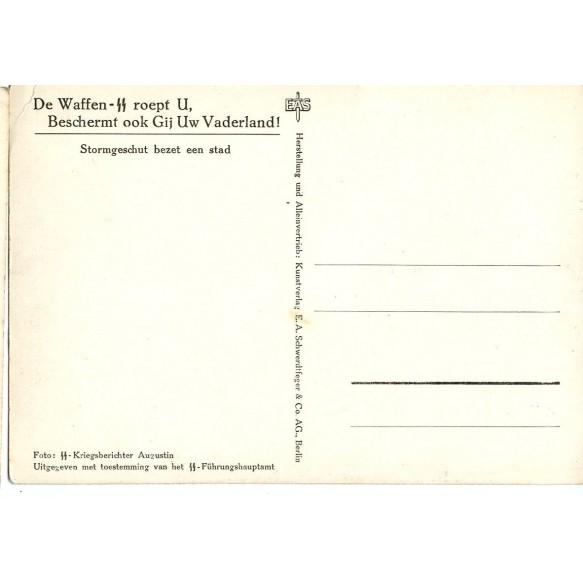 """Flemish Waffen-SS recruitment postcard """"Sturmgeschütz takes over a city"""""""