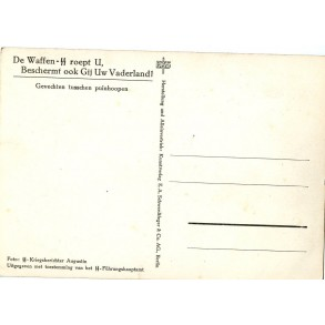 "Flemish Waffen-SS recruitment postcard ""close combat between the ruins"""