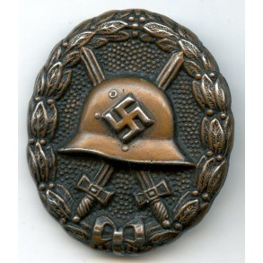 Wound badge in black, 1st pattern