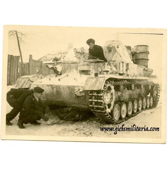 "Private snapshot ""First panzer in Belgorad"" Dec. 1941"