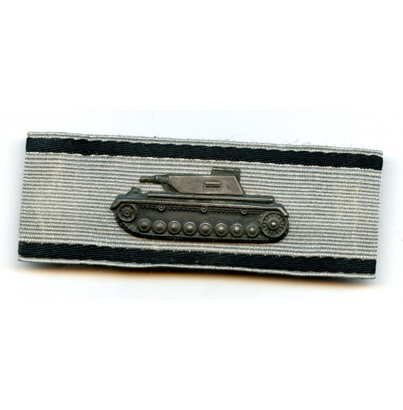 Tank destruction badge in silver by M. Hausch type 1