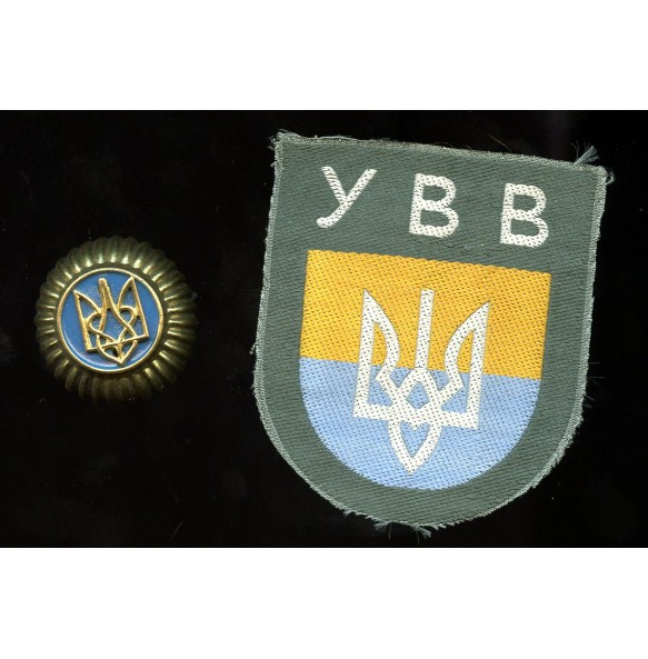 Ukraine Wehrmacht volunteer shield + cap badge