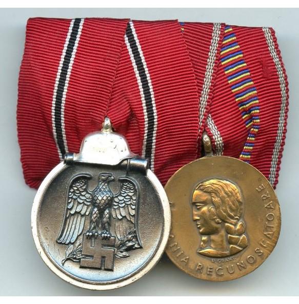 Medal bar east front / Romania medal