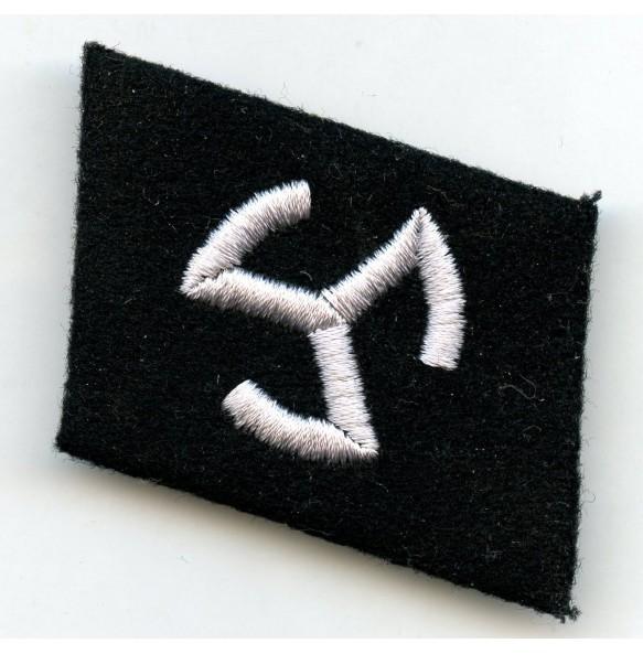 """SS collar tab """"Langemarck"""" 27. SS-Freiw.Gren.Div."""
