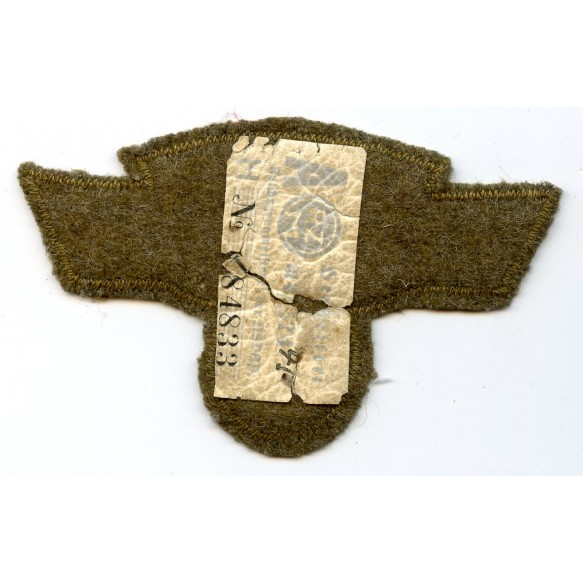 NSKK brown sleeve eagle with RZM label