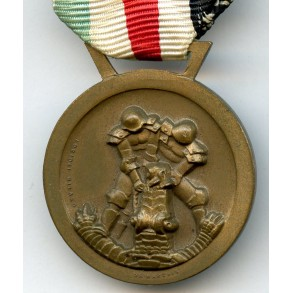 Italian/German Afrika medal by Lorioli