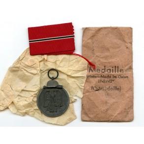 East front medal by Julius Maurer + package