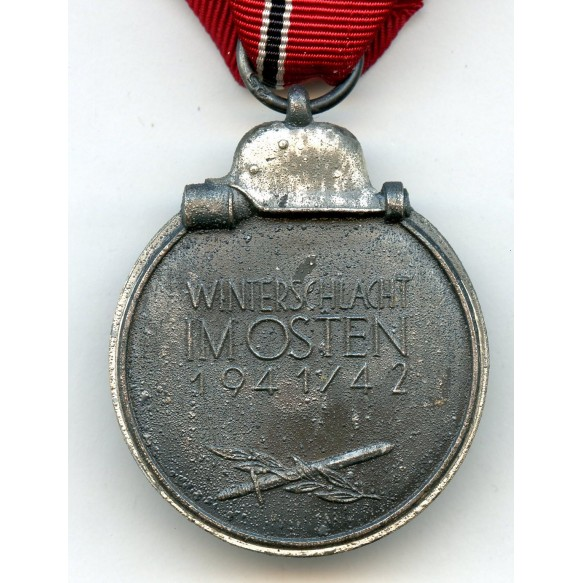 "East front medal by Hanau maker ""25"""