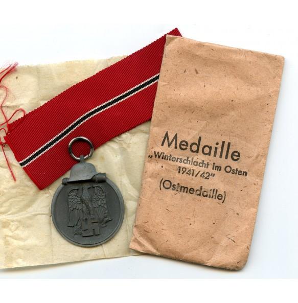 East front medal by Deschler & Sohn + package