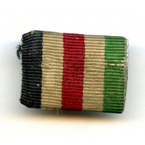 Italian/German Afrika medal single ribbon bar