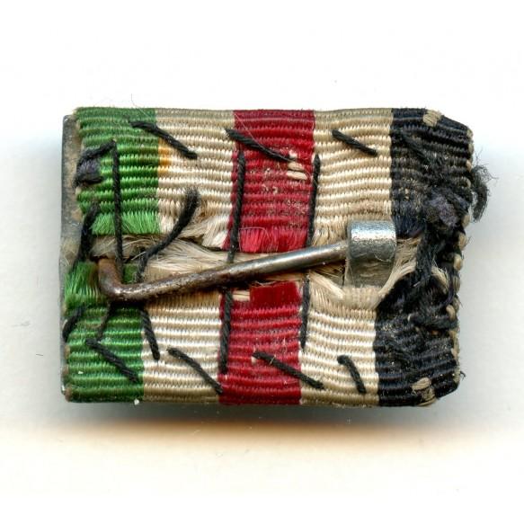 Italian/German Afrika medal single ribbon bar