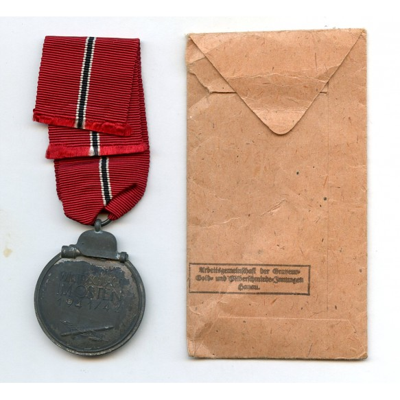 "East front medal by Hanau maker ""25"" + package"