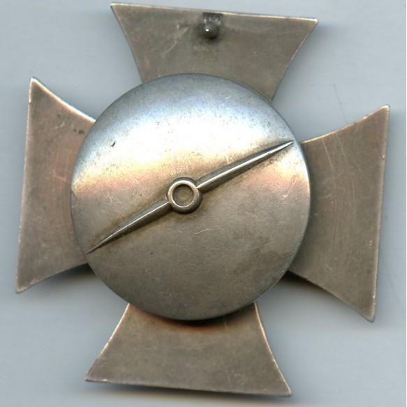"Iron cross 1st class by C.F. Zimmermann ""L/52"""