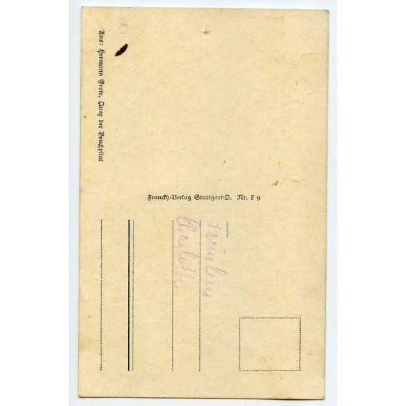"""Period post card """"Der Bruchpilot"""""""