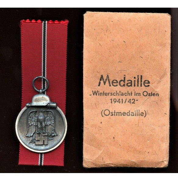 East front medal set by Friedrich Keller