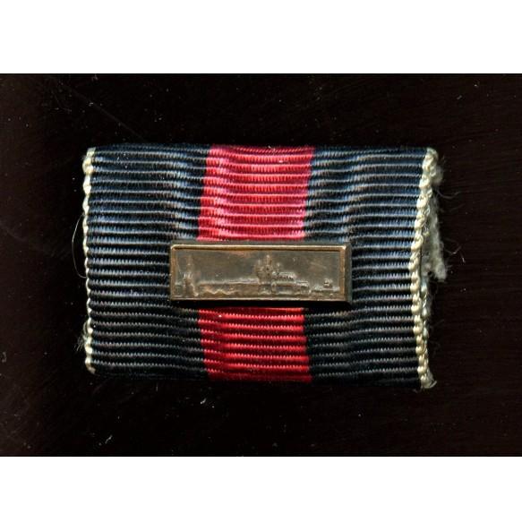 Ribbon bar Czech annexation medal with Prague bar.