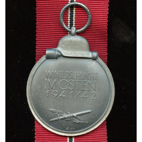 """East front medal by Foerster & Barth """"10"""""""