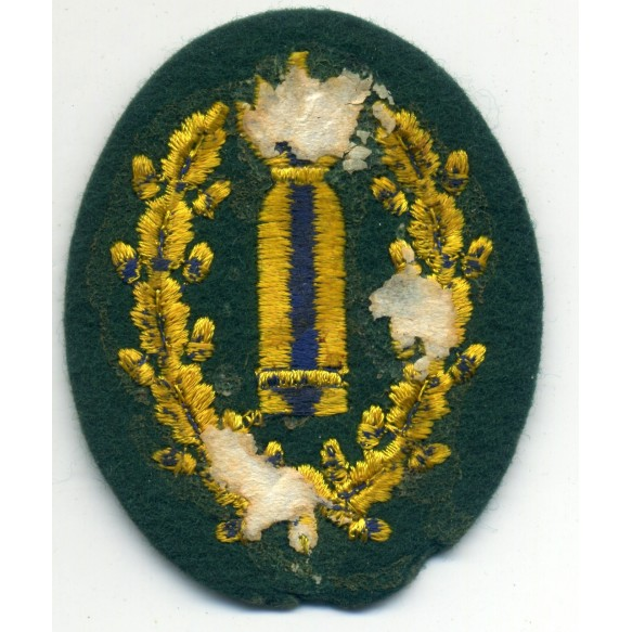 Army patch for artillery gun laying
